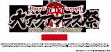 anv_logo.png