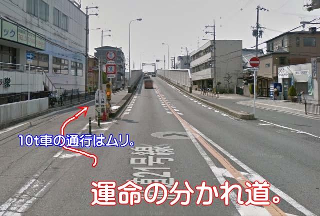 tora_tora.jpg