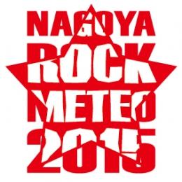 n_150926_nrm_logo.jpg