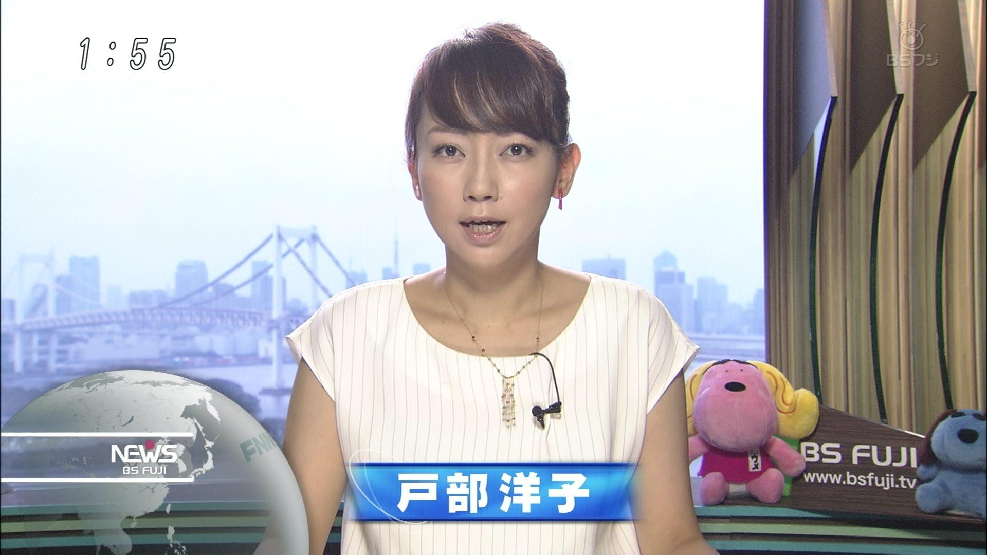 戸部洋子 BSフジニュース 0001