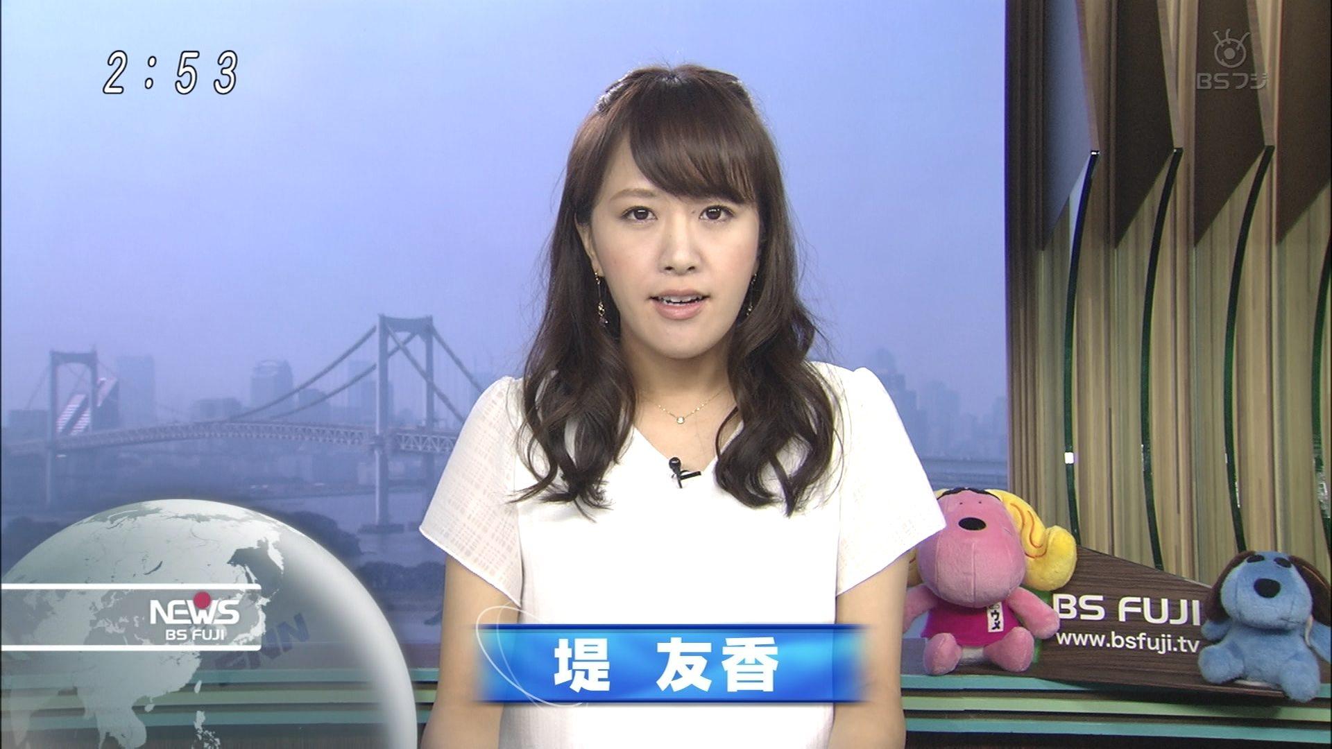 堤友香 BSフジニュースb 0001