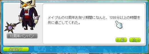 Maple150918_211440 (2)