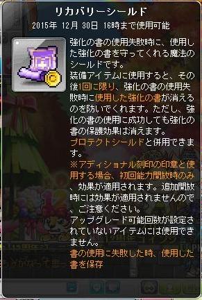 Maple151001_164349 (2)