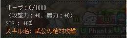 Maple151010_140619 (2)