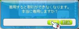 Maple151010_140707 (2)