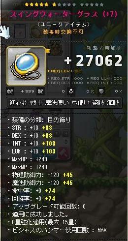 Maple151020_231902 (2)