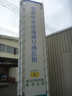 2015091100.jpg