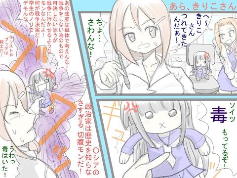 jp2どくはき 60