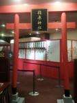 サシハラ神社