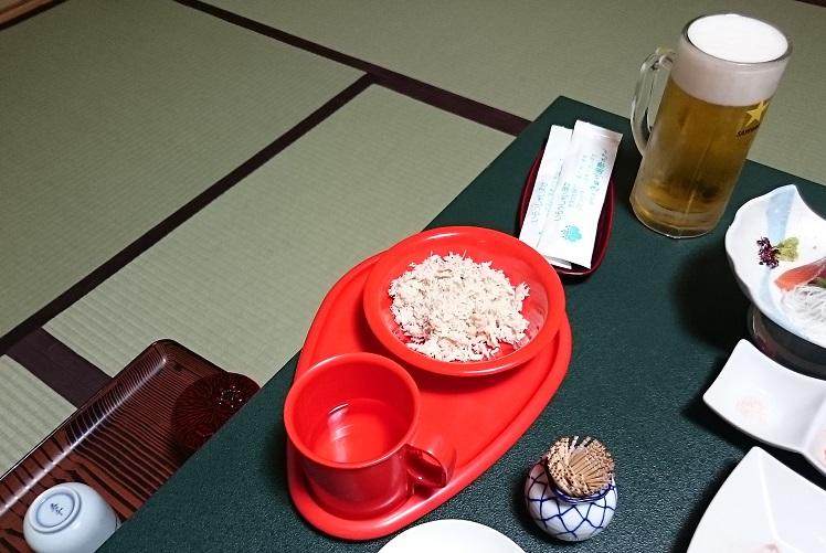 鬼怒川11