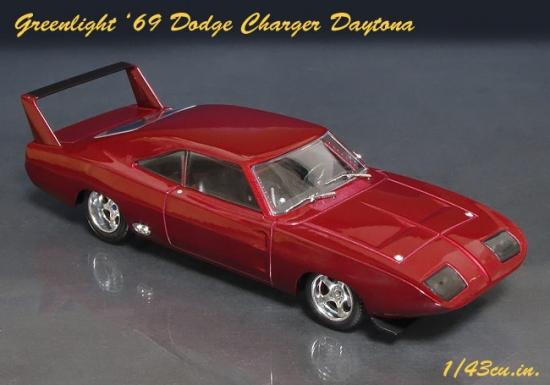 GL_69_Charger_Daytona_05.jpg