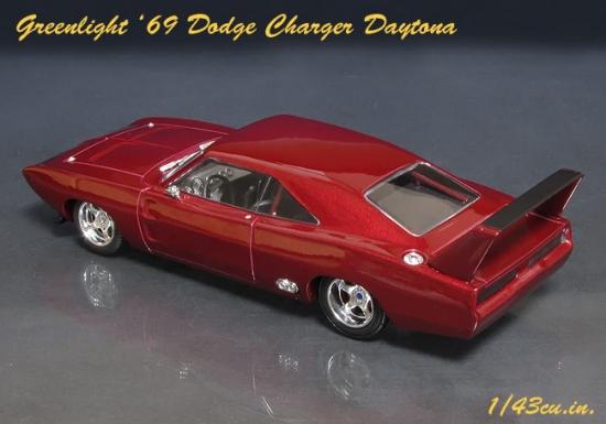 GL_69_Charger_Daytona_06.jpg
