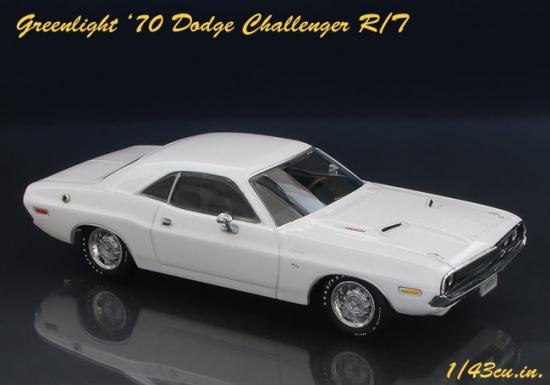 GL_70_Challenger_05.jpg