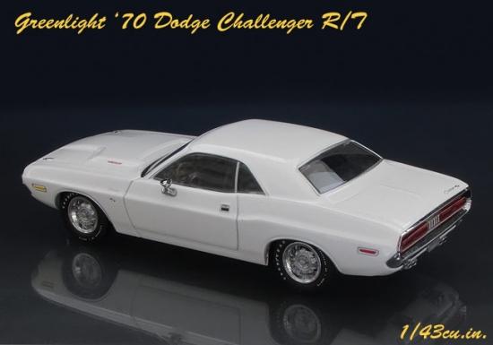 GL_70_Challenger_06.jpg