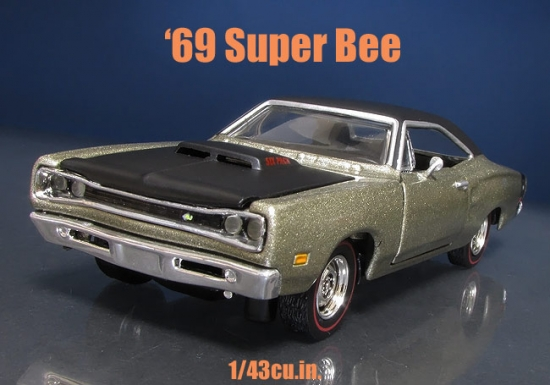 RC_69_SUPER_BEE_01.jpg