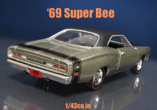 RC_69_SUPER_BEE_02.jpg