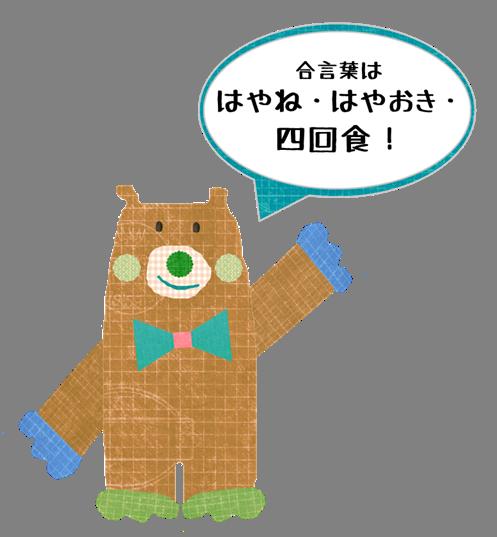 9月18日(金)岡崎友の会乳幼児グループの集まり00