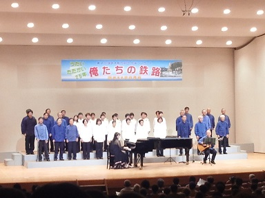 号笛コンサート2