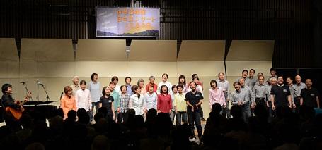 仙台合唱団