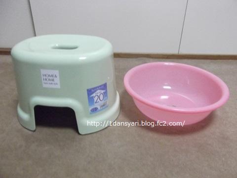 風呂の椅子