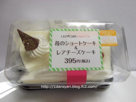 苺のショートケーキ&レアチーズケーキ