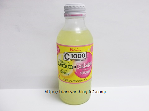 C1000ビタミンレモンコラーゲン
