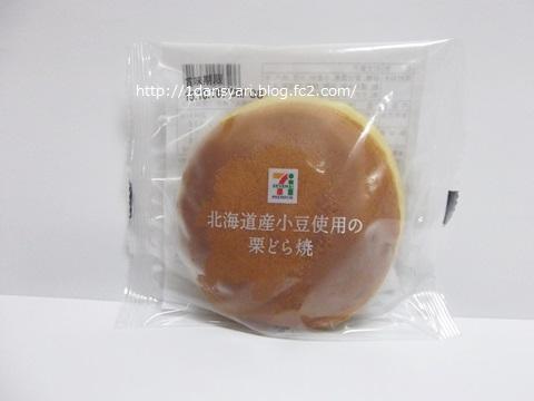 北海道産小豆使用の栗どら焼