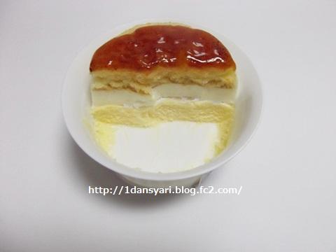 プレミアムブリュレチーズケーキ