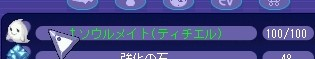 TWCI_2015_10_11_16_20_41.jpg