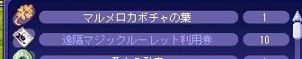 TWCI_2015_10_16_16_11_8.jpg