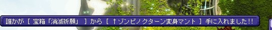 TWCI_2015_9_10_12_53_27.jpg