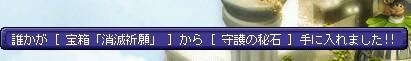 TWCI_2015_9_10_12_53_35.jpg