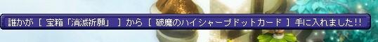 TWCI_2015_9_10_12_53_37.jpg