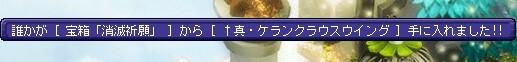 TWCI_2015_9_10_12_53_41.jpg