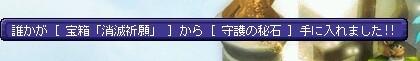 TWCI_2015_9_10_12_53_44.jpg