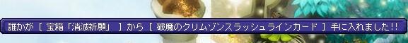 TWCI_2015_9_10_12_53_52.jpg