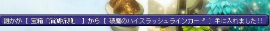 TWCI_2015_9_10_12_54_4.jpg