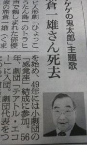 151017_熊倉さん