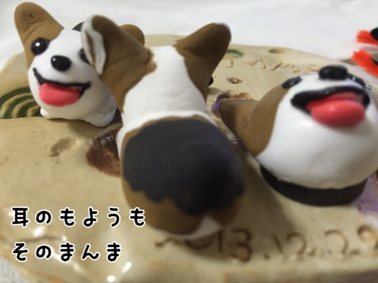 fc2blog_2015100620191583f.jpg