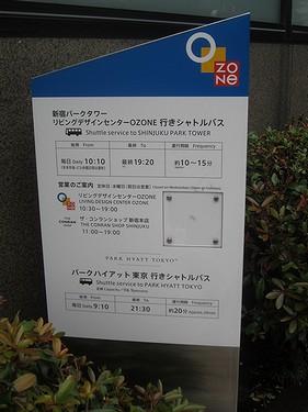20150828東京ガス (1)