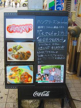20150912横須賀 (8)