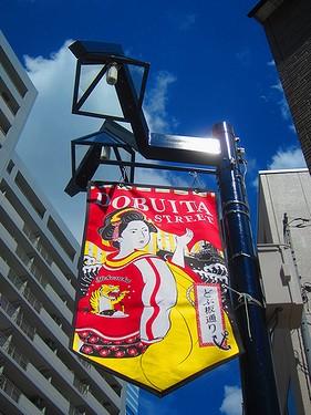 20150912横須賀 (9)
