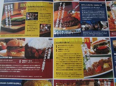 20150912横須賀 (63)