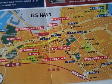 20150912横須賀 (64)