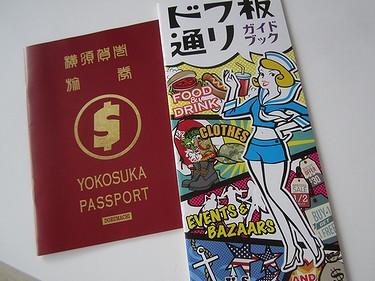 20150912横須賀 (67)
