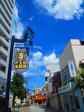20150912横須賀 (11)