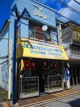 20150912横須賀 (14)