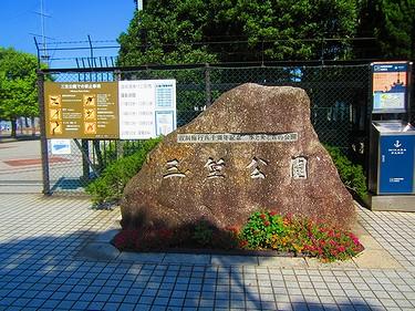 20150912横須賀 (36)