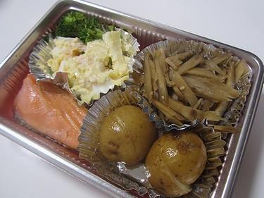 20150927 ばあばお弁当