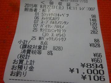 mini_DSC02145.jpg